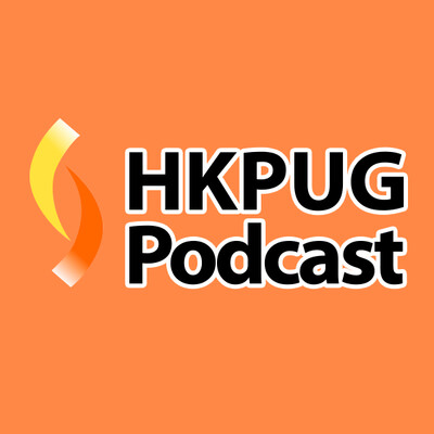 HKPUG Podcast 派樂派對