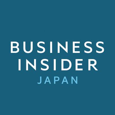 BUSINESS INSIDER 音声版