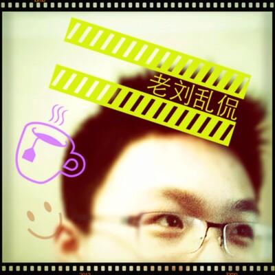 DREAMer刘昭辰