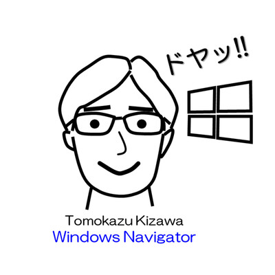 Kizawa's Windows Navigator Podcast