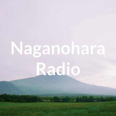 Naganohara Radio