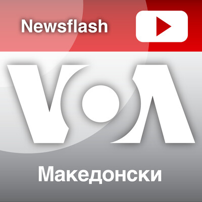 Newsflash - Voice of America