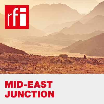 Mid-East Junction