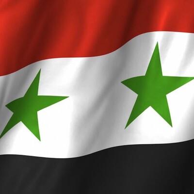 Radio Damascus Syria English Program