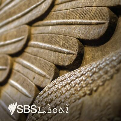SBS Assyrian
