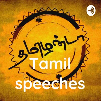 Tamil speeches