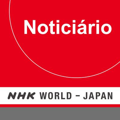 Portuguese News - NHK WORLD RADIO JAPAN