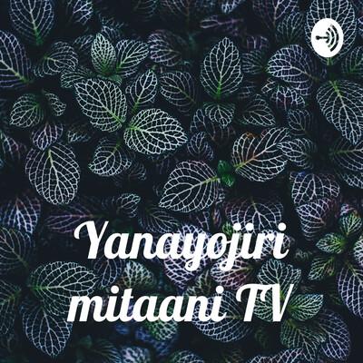 Yanayojirimitaani fm radio