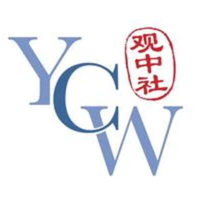Young China Watchers
