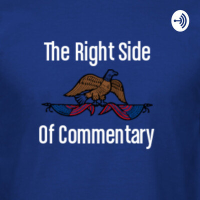 Right side of Commentary