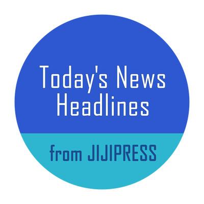Today's News Headlines from JIJIPRESS