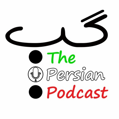GapThePersianPodcast