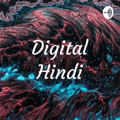 Digital Hindi