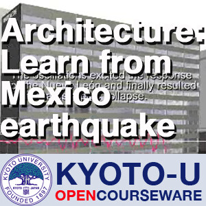 Architecture : Learn from 1985 Mexico earthquake