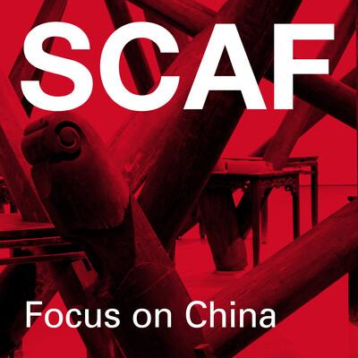 Focus on China