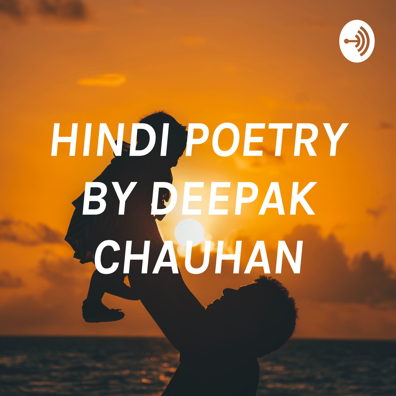 HINDI POETRY BY DEEPAK CHAUHAN