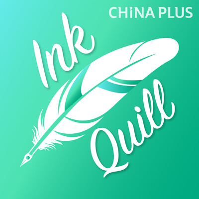 Ink & Quill