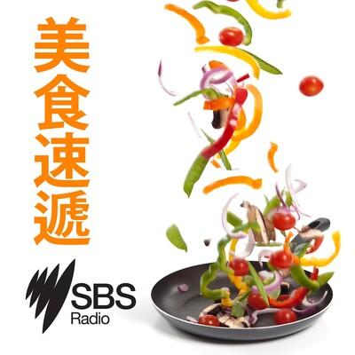 Gourmet Express - 美食速遞