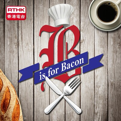 B for Bacon