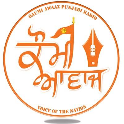 Qaumi Awaaz