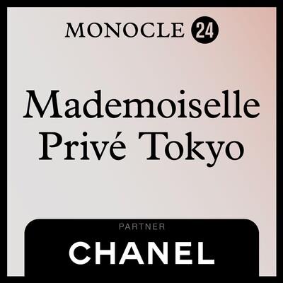 Monocle 24: Mademoiselle Privé Tokyo