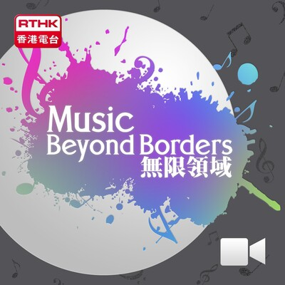 Music Beyond Borders
