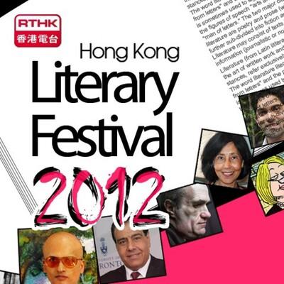 RTHK: HK Literary Festival 2012