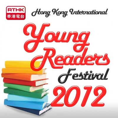 RTHK: Hong Kong International Young Readers Festival 2012