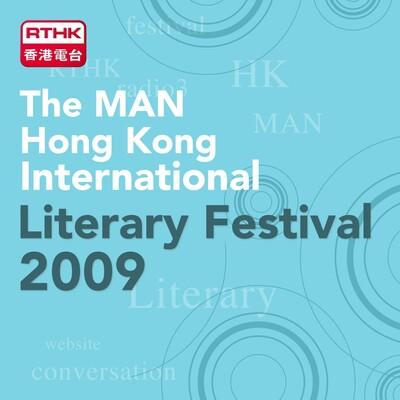 RTHK:The MAN HK International Literary Festival 2009