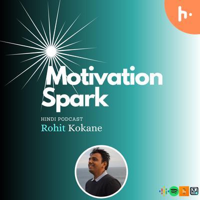 Motivation Spark