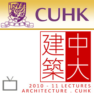 Public Lecture Series 2010-11 (in English), School of Architecture - Video