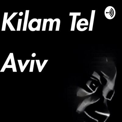 Speakerthoughts Audio W/ Kilam Tel Aviv