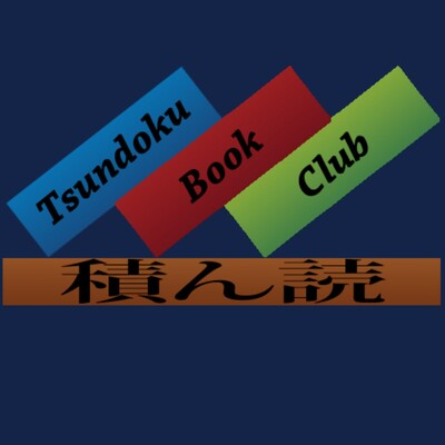 Tsundoku Book Club