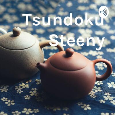 Tsundoku Steeny