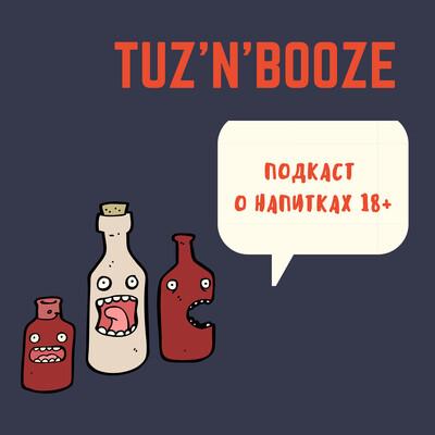 Tuz'n'booze