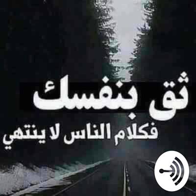 Ahmed Bob