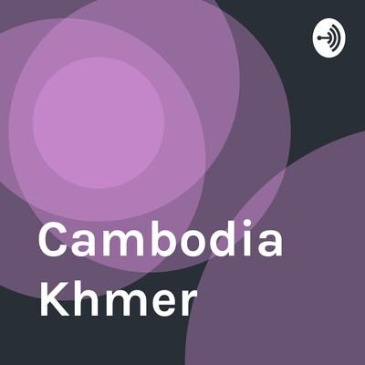 Cambodia Khmer