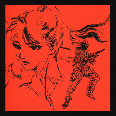 Metal Gear Audio Drama