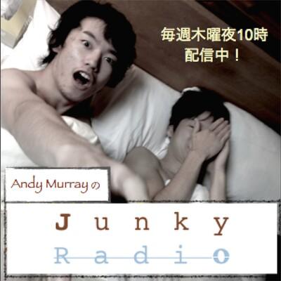 Andy MurrayのJUNKY RADIO