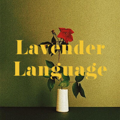 Lavender Language