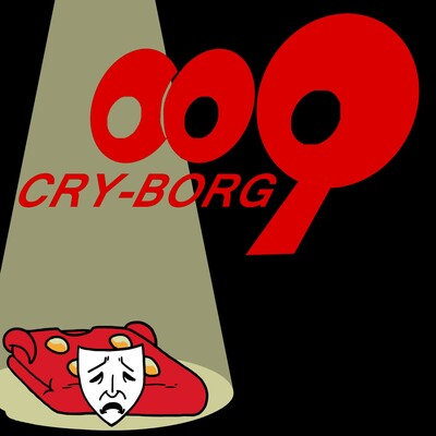 Cry-borg 009