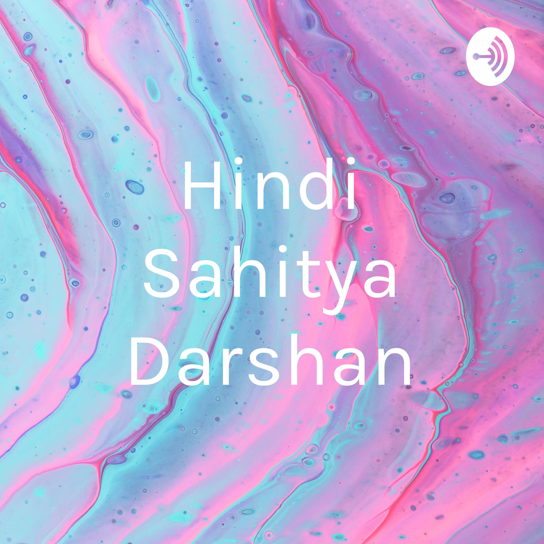 Hindi Sahitya Darshan