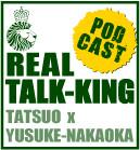 Real Talk-King