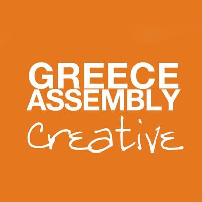 Greece Assembly Creative