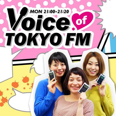 Voice of TOKYO FM
