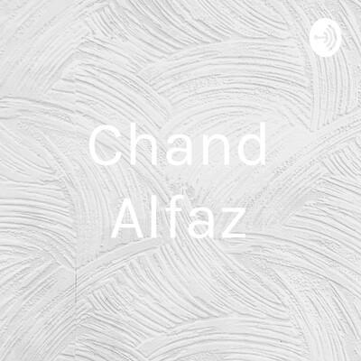 Chand Alfaz