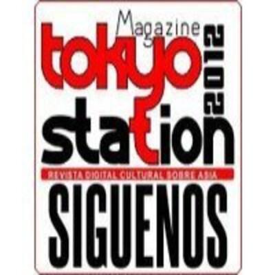 Podcast Tokyo Station Magazine