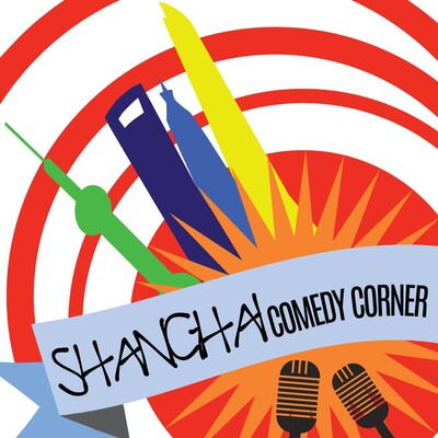 Shanghai Comedy Corner