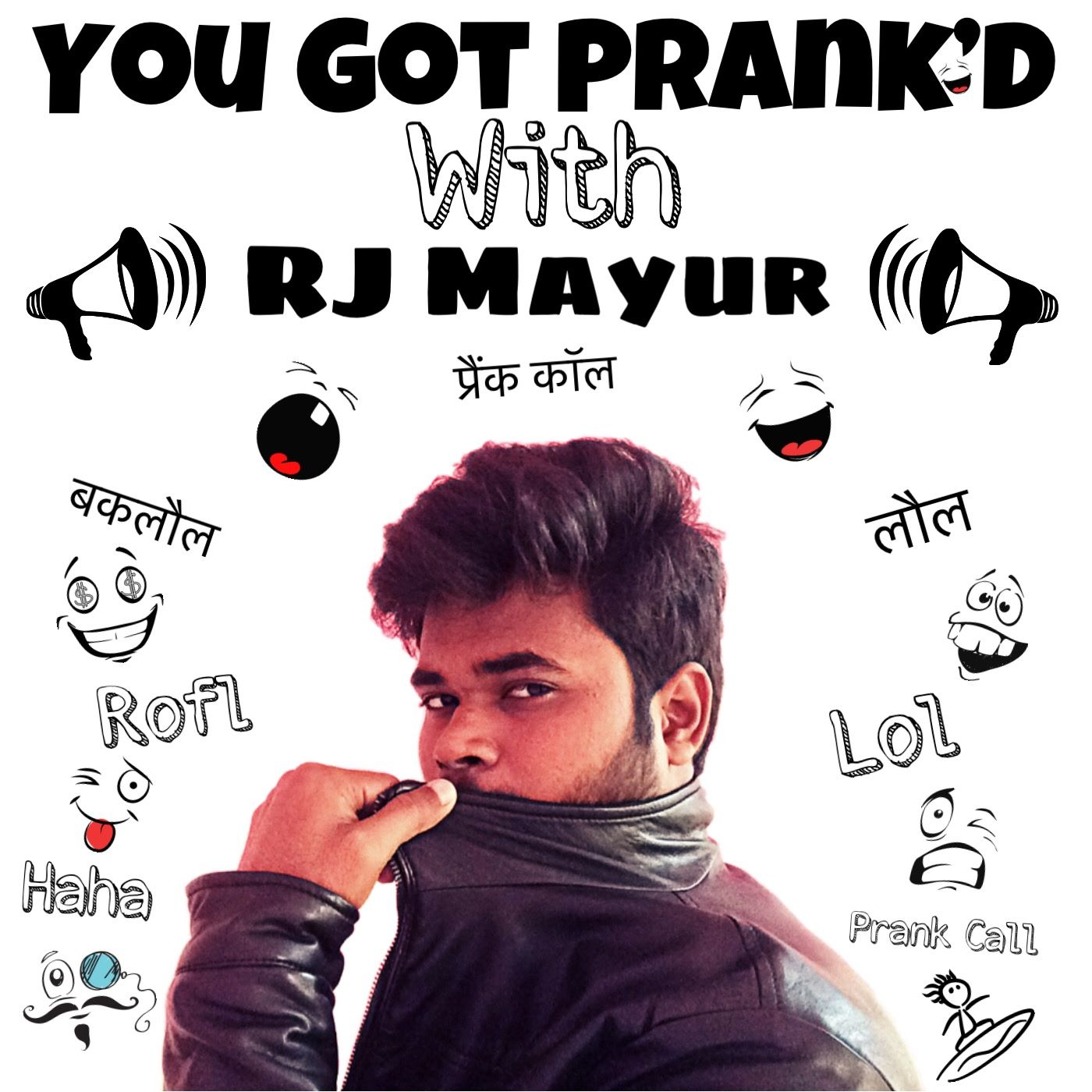 You Got Prank'd With RJ Mayur