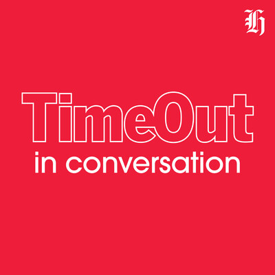 TimeOut in Conversation
